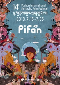 PiFan 2010 poster_ lowRes